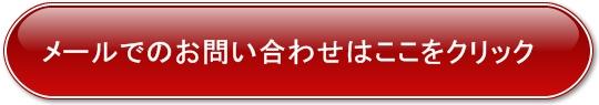 button_001